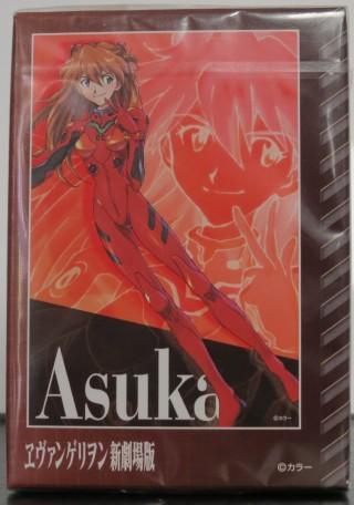 Asuka_minipuzzle_01