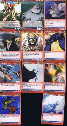getter_cards