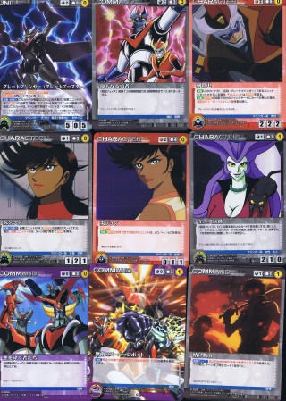 great_mazinger_cards