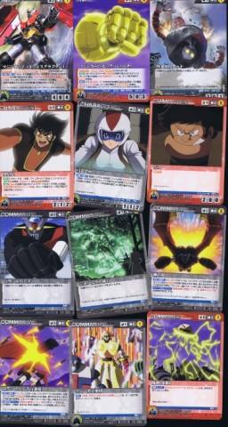 mazinger_cards_01_700