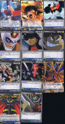 mazinger_mix_cards