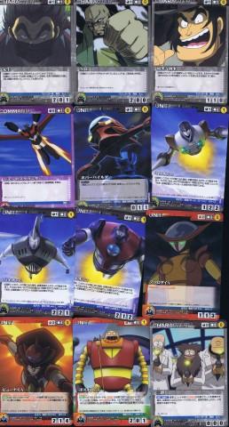 mazingerz_buenotes_cards