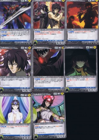 mazinkaiserskull_cards
