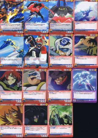 neogetter_cards
