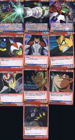 shin_getter02_cards