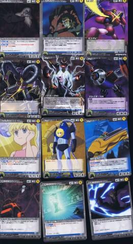 shin_mazinger_cards